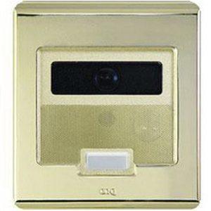 OnQ-Selective-Call-Intercom-300x300 OnQ Selective Call Intercom